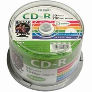 HDCR80GP50 データ用CD-R Hi-Disc ホワイト [50枚 /700MB /インクジェットプリンター対応]