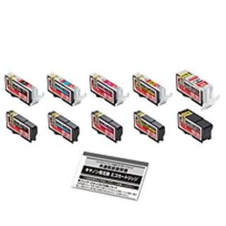CCC-320321-5PW 互換プリンターインク 5色セット
