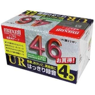 UR-46L カセットテープ [4本 /46分 /ノーマルポジション]