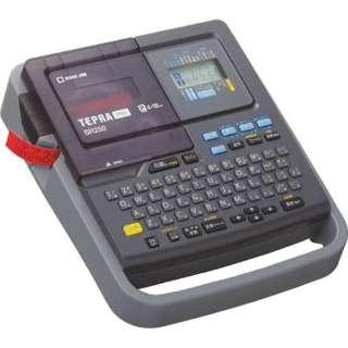 SR250 ラベルライター 「テプラ」PRO ダークグレー