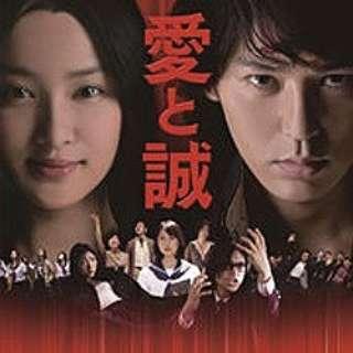 (オリジナル・サウンドトラック)/映画「愛と誠」オリジナル・サウンドトラック 【CD】