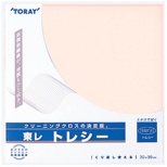トレシー 無地(コーラルピンク)30×30cm