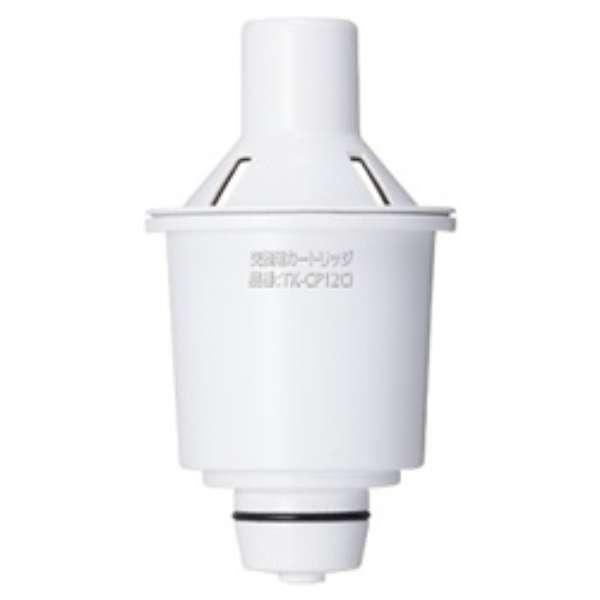 交換用カートリッジ ポット型浄水器 ホワイト TK-CP12C1 [1個]