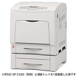 【純正】増設トレイユニット タイプ400(550枚) 509436