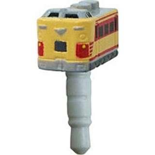 〔イヤホンジャックアクセサリー〕 plugy プラギィ 新幹線・電車 (電車 485系特急) CR-2523