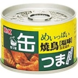 缶つま めいっぱい焼鳥 塩味 135g【おつまみ・食品】