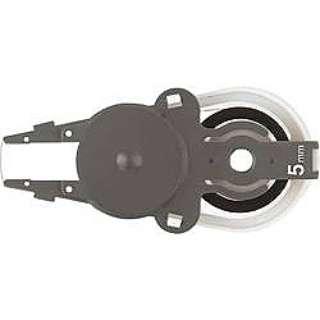 個人情報保護テープ 1行ケシポン専用交換テープ(幅5mm) IS-050CM