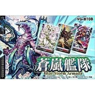 カードファイト!!ヴァンガード ブースターパック 第8弾 蒼嵐艦隊【VG-BT08】サウンドトラックCD同梱BOX 1BOX(30パック入り)