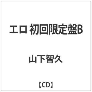 Warner Music Japan CD mail order | BicCamera  com
