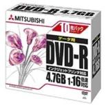 DHR47JPP10 データ用DVD-R ホワイト [10枚 /4.7GB /インクジェットプリンター対応]