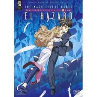 神秘の世界エルハザード TV SET 2 冒険篇 期間限定生産 【DVD】