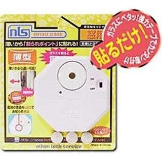 防犯センサー 「音嫌い3号 薄型」 DS-SE-3T