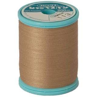 シャッペスパンミシン糸 [60番 /200m] 60-200M-113