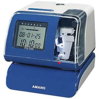 PIX-200 電子タイムスタンプ