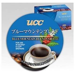 K-Cup パック 「UCCブルーマウンテンブレンド」(12個入) SC1010