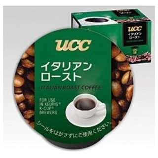 K-Cup パック 「UCCイタリアンロースト」(12杯分) SC8023