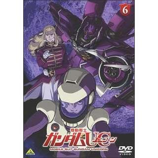 機動戦士ガンダムUC 6 【DVD】