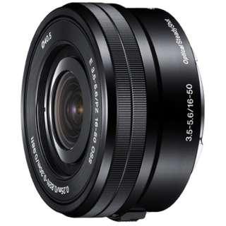 カメラレンズ E PZ 16-50mm F3.5-5.6 OSS APS-C用 ブラック SELP1650 [ソニーE /ズームレンズ]