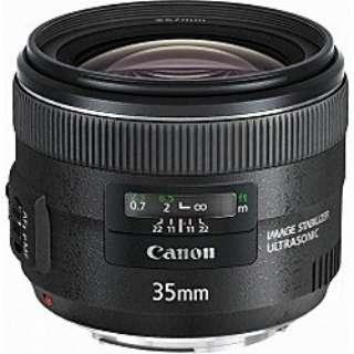 カメラレンズ EF35mm F2 IS USM ブラック [キヤノンEF /単焦点レンズ]