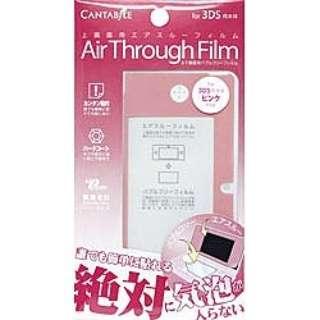 3DS用 エアスルーフィルム ピンク【3DS】