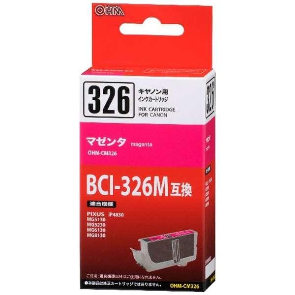 OHM-CM326 互換プリンターインク マゼンタ