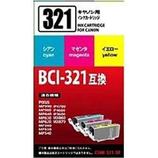CINK-321-3P 互換プリンターインク 3色