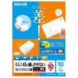 マイクロミシン名刺 ラベル 普通紙 (A4サイズ:10面・10シート) 白 M21131U2-10F