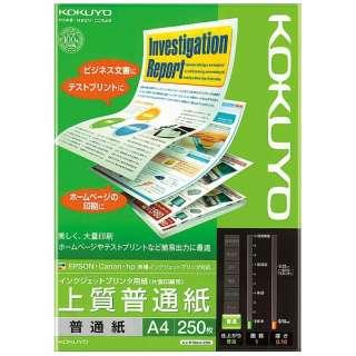 インクジェットプリンタ用紙 上質普通紙   (A4・250枚) KJ-P19A4-250