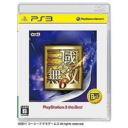 真・三國無双6 [PlayStation 3 the Best]