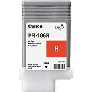 PFI-106R 純正プリンターインク imagePROGRAF レッド