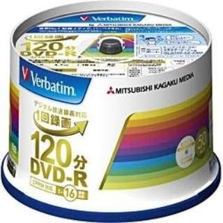 VHR12JP50V4 録画用DVD-R Verbatim(バーベイタム) ホワイト [50枚 /4.7GB /インクジェットプリンター対応]