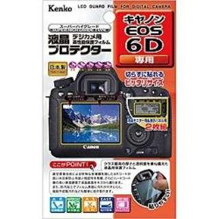 液晶保護フィルム(キヤノン EOS 6D専用) KLP-CEOS6D