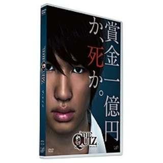 THE QUIZ 【DVD】