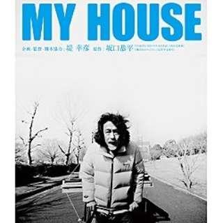 MY HOUSE 【ブルーレイ ソフト】