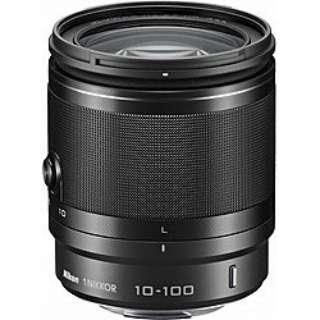 カメラレンズ 1 NIKKOR VR 10-100mm f/4-5.6 NIKKOR(ニッコール) ブラック [ニコン 1 /ズームレンズ]