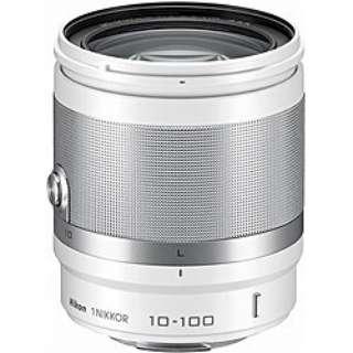 カメラレンズ 1 NIKKOR VR 10-100mm f/4-5.6 NIKKOR(ニッコール) ホワイト [ニコン 1 /ズームレンズ]
