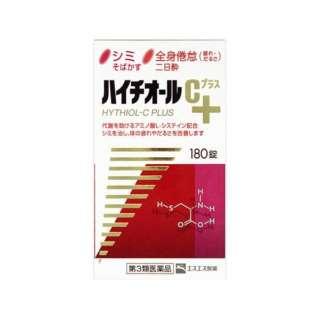 【第3類医薬品】 ハイチオールCプラス(180錠)〔ビタミン剤〕