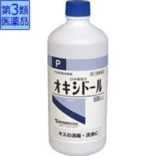 【第3類医薬品】 オキシドールP(500mL)