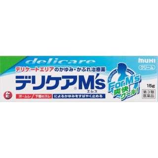 【第3類医薬品】 デリケアエムズ(M's)(15g)