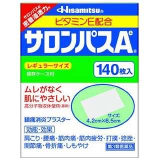 【第3類医薬品】 サロンパスAe(140枚)