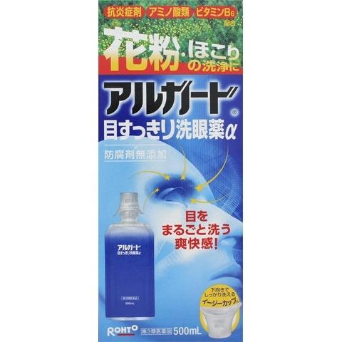アルガード目すっきり洗眼薬α 500mL