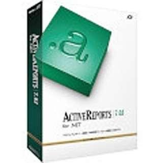 〔Win版〕 ActiveReports for .NET 7.0J Professional (アクティブレポート for .NET 7.0J Professional)