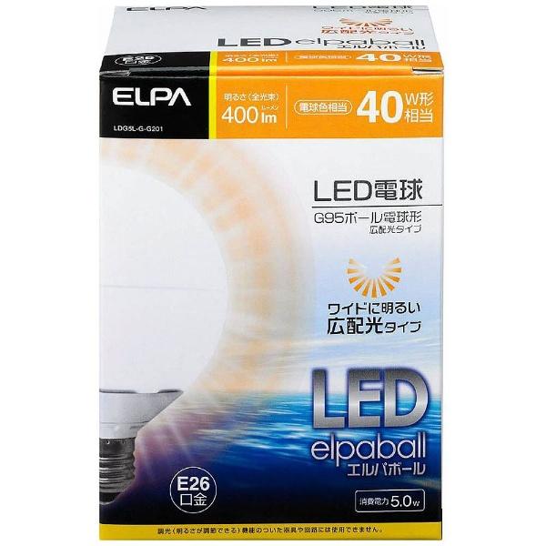 朝日電器 エルパ ELPA LEDボール 5.0W G95ボール電球形 電球色相当 LDG5L‐G‐G201 箱1個 [6364]