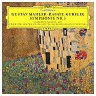 ラファエル・クーベリック(cond)/マーラー:交響曲第3番 生産限定盤 【CD】