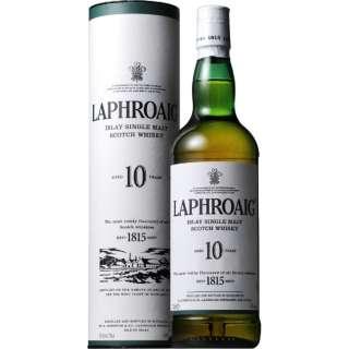 ラフロイグ 10年 750ml【ウイスキー】