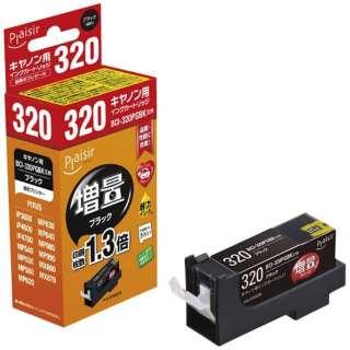 PLE-ZCB320B 互換プリンターインク プレジール ブラック