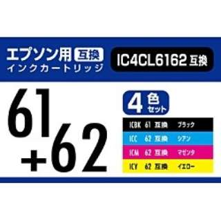PP-EIC61624P 互換プリンターインク 4色パック