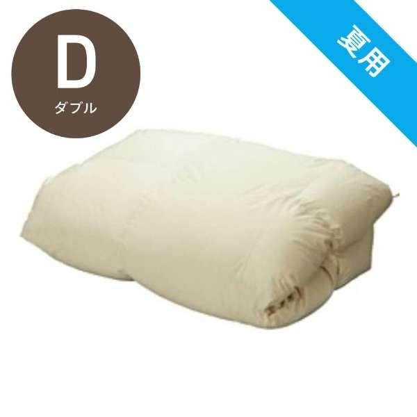 肌掛け羽毛布団 8515 [ダブル(190×210cm) /夏用 /ホワイトマザーダックダウン93% /日本製]