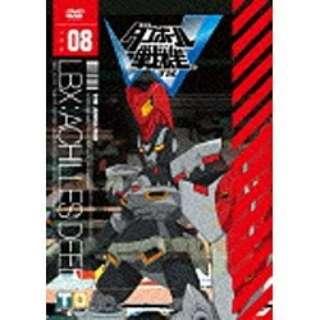 ダンボール戦機W 第8巻 【DVD】