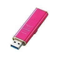 USB3.0メモリ 「Shocolf(ショコルフ)」(16GB・ラズベリーピンク) MF-XWU316GPND